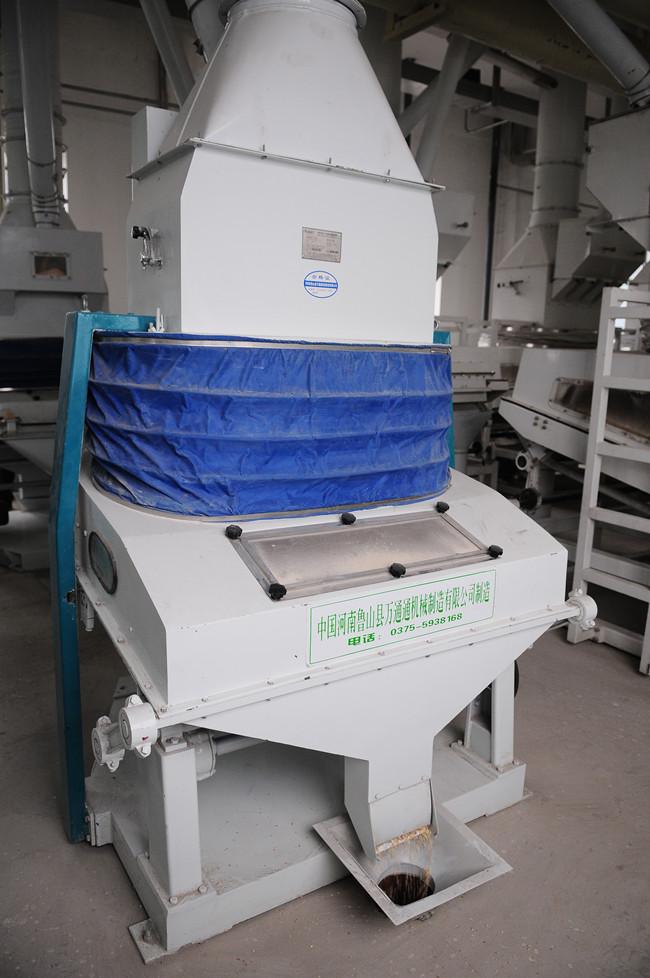 Corn Germ Extraction Line (Dry Method)