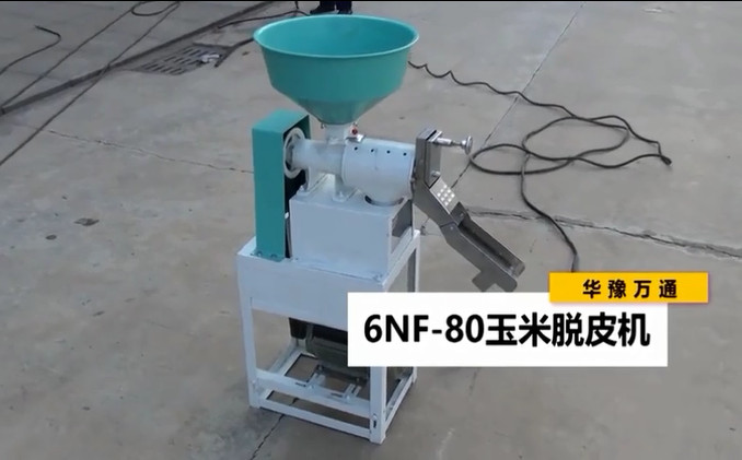 corn & grain peeling machine